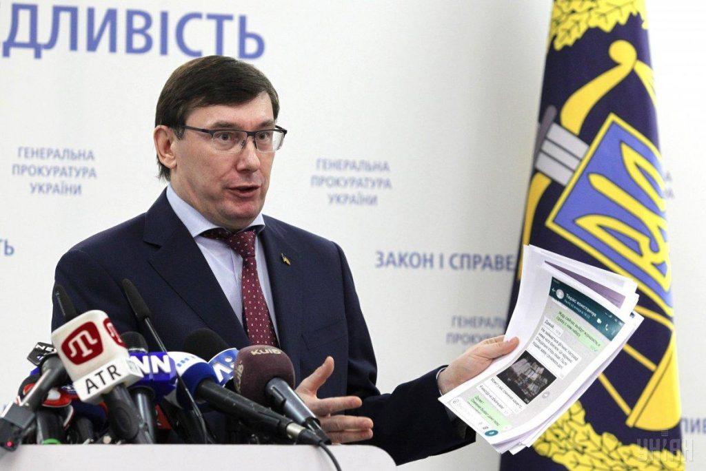 Обнародовано представление в ВР, где Зеленский называет причину увольнения Луценко с должности генпрокурора
