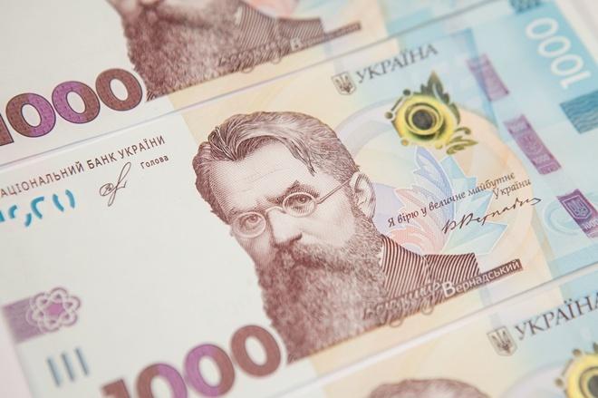Банкнота в 1000 гривен: удобная купюра или предвестник инфляции