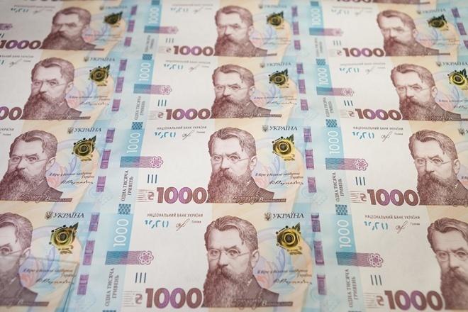 Что можно купить на новую купюру в 1000 гривен