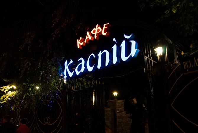 Стрельба в кафе Киева: есть пострадавший [видео]