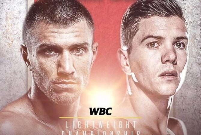 WBC утвердил дату и место проведения боя Ломаченко и Кэмпбелла