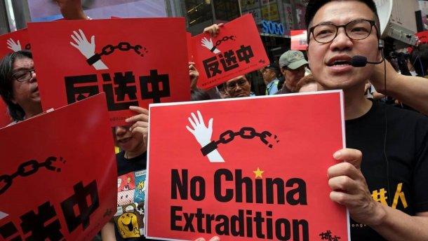 Власти Гонконга отказалась от скандального закона об экстрадиции