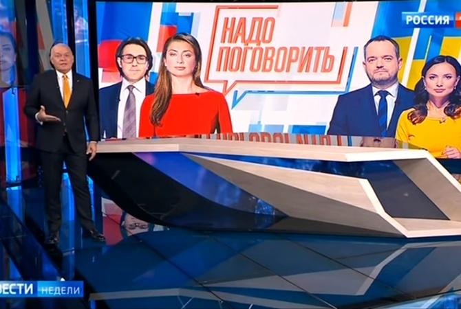Ведущие телемоста: Малахов обратился к Зеленскому, а Голованов удивлен анонсом Киселева [видео]