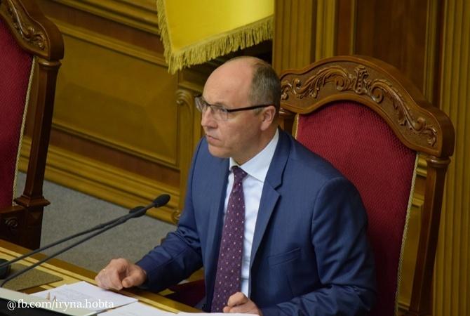 Парубий объяснил, как Рада переголосовала 17 раз и не нарушила регламент