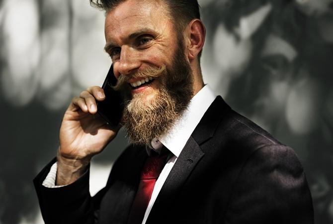 Бородатым и усатым работать в СБУ все-таки можно