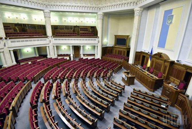 Эксперты о заявлении Зеленского: Будущий парламент будет люстрировать сам себя