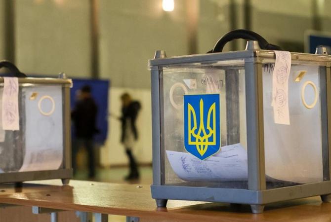"""Политолог обвинил депутата от БПП в """"грязной"""" кампании"""