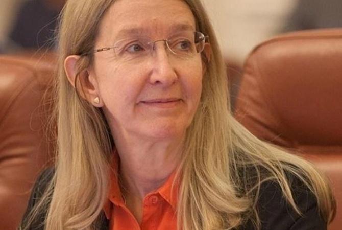 """Супрун назвала закон о химической кастрации """"антигуманным"""" и нарушающим права человека"""