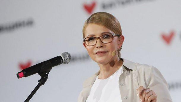 Юлия Тимошенко: Медстрахование позволит получить украинцам качественное и доступное лечение