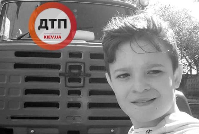 В Киеве 12-летний мальчик вышел из дома и пропал