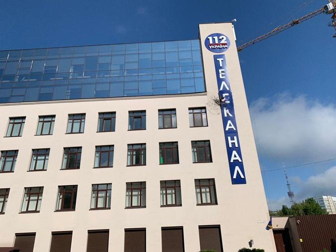 "Здание телеканала ""112 Украина"" обстреляли из гранатомета [фото]"
