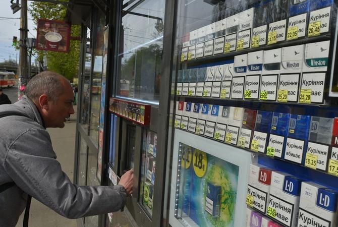 """Супрун предложила запретить рекламу сигарет и продажу """"вкусного"""" табака"""