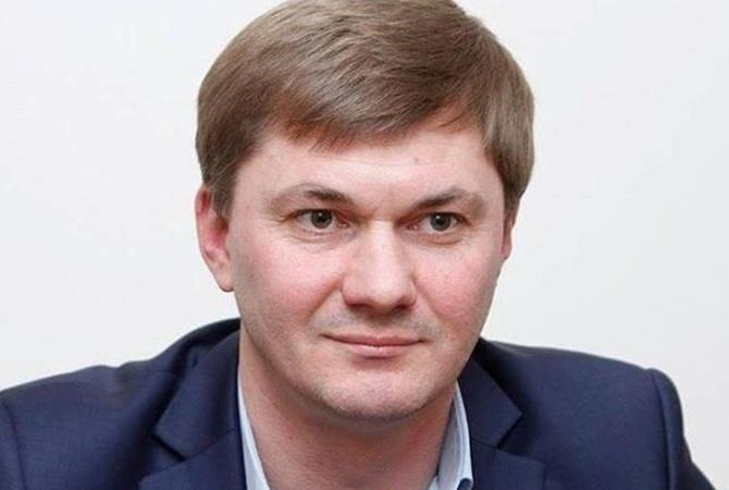 Руководитель ГФС Власов уволился после спора с Зеленским [видео]