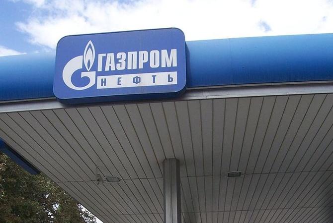 """Казахстан отказался работать с """"Газпромнефтью"""" из-за санкций Украины и ЕС"""