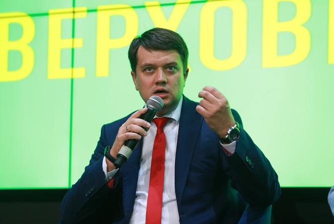 Разумков рассказал о судьбе коалиции и первых шагах новой Рады [дополняется]