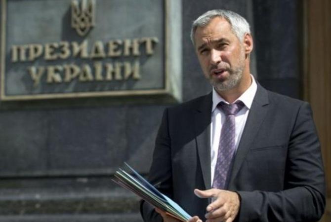Рябошапка оценил свои шансы стать генпрокурором, процитировав анекдот про блондинку и динозавра.
