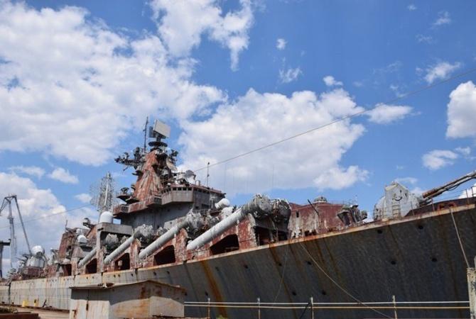 """Оборудование с многострадального крейсера """"Украина"""" отдадут на другие корабли"""