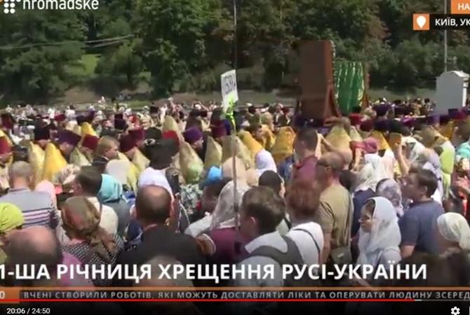 Крестный ход бывшей УПЦ МП в Киеве проходит с кинологами и спецназовцами [видео ]