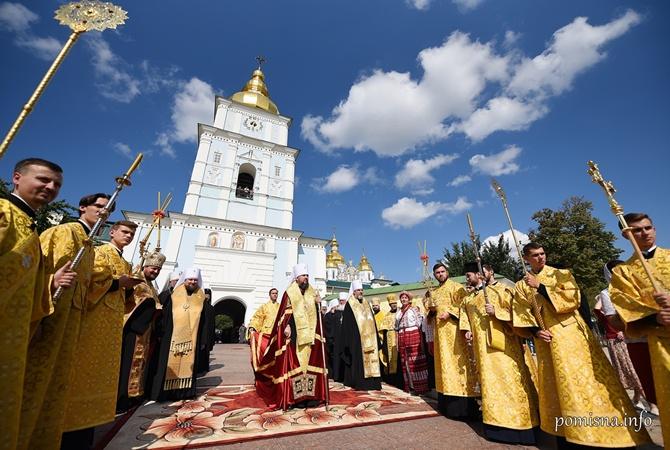Православная церковь Украины проводит первый Крестный ход [видео]