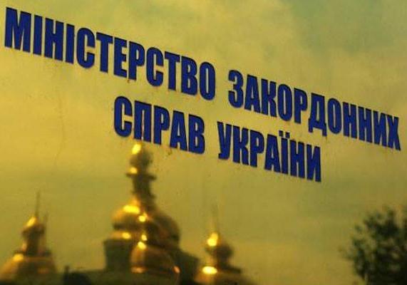 Украина откроет новые визовые центры в 16 странах мира
