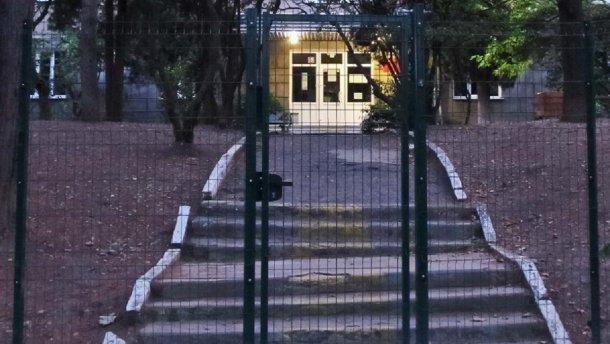 Суд против России в Гааге, взрыв в Евпатории и зона вместа музшколы: новости Крымнаша