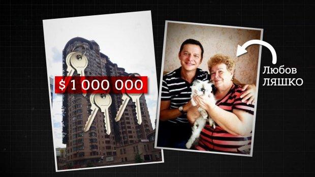 Каким состоянием на самом деле владеет Ляшко: роскошный дом для матери и машина для жены