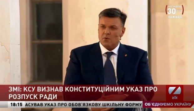"""""""Свободу"""" не остановить: существует ли соглашение между Тягнибоком и Медведчуком"""