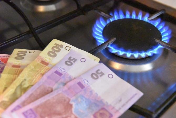 "Кабмин обязал ""Нафтогаз"" снизить цену на газ"
