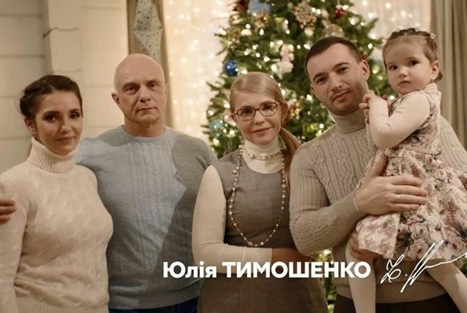 Женя Тимошенко родила второго ребенка