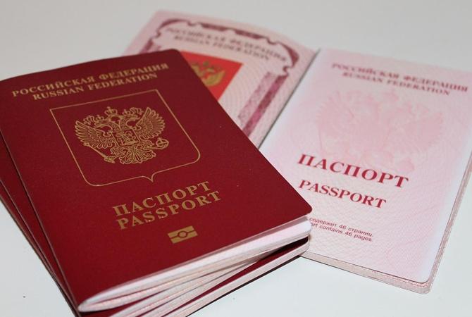"""В ЕС раздумывают, что делать с российскими паспортами жителей """"ЛДНР"""""""