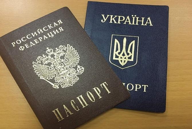Геращенко – о решении Зеленского давать паспорта российским либералам: Извините, гражданство Украины нужно заслужить [видео]