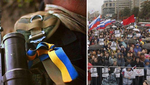 Главные новости 10 августа: 7 потеря Украины за время перемирия на Донбассе, протесты в Москве