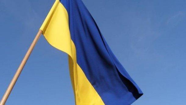Флаги Украины заметили на акциях протеста в Москве: это могла быть провокация – фото, видео