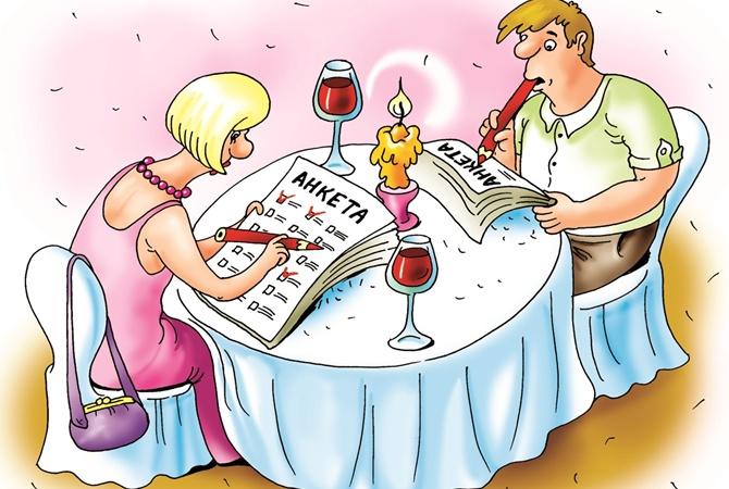 Мужчина и женщина: 9 запретных тем для свидания