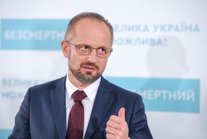 """Офис президента и Безсмертный прокомментировали """"увольнение"""" [дополнено]"""