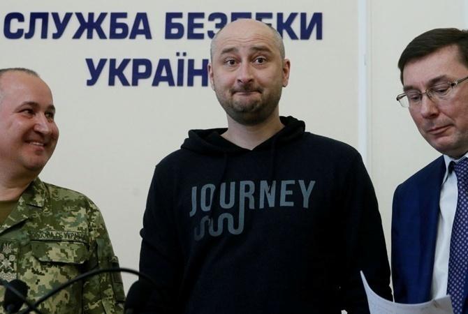 Бабченко рассказал, почему не поддерживает протестующих в Москве