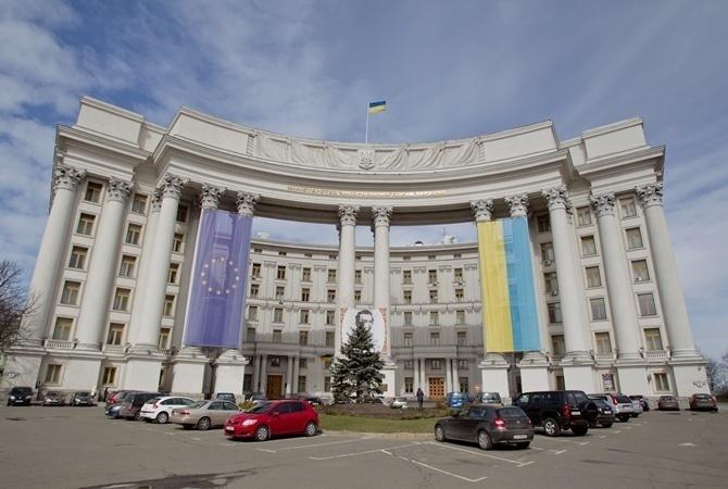 МИД призвал украинцев не ездить на Канары, там опасно