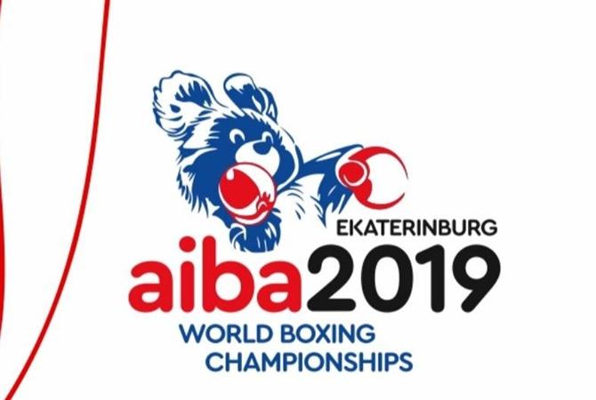 Сборная Украины по боксу не поедет на чемпионат мира в Россию