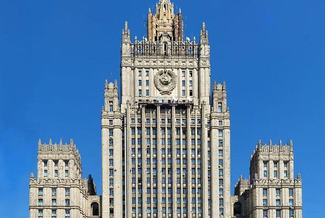 Россия объявила персоной нон грата украинского дипломата
