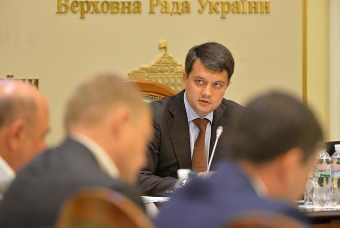 Разумков рассказал, что будет делать с русскоязычными депутатами в Верховной Раде [видео]
