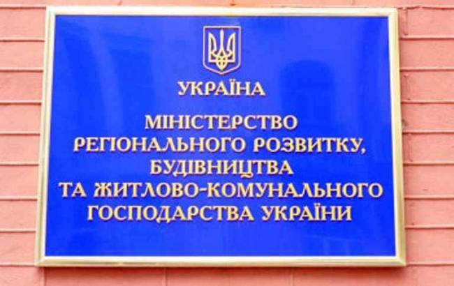 Профсоюзы предложили свои кандидатуры на главу Минрегионстроя: Чернышов, Пархаладзе и Лысов