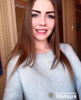 В Польше задержали подозреваемого в убийстве школьницы Дианы Хриненко [видео]