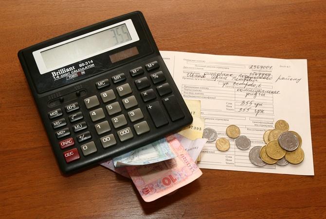 В Украине изменили порядок выплаты субсидий