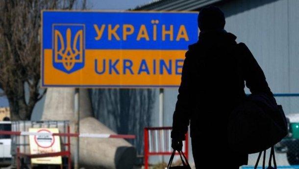 Глобальная война за таланты – большая угроза для Украины, – эксперт