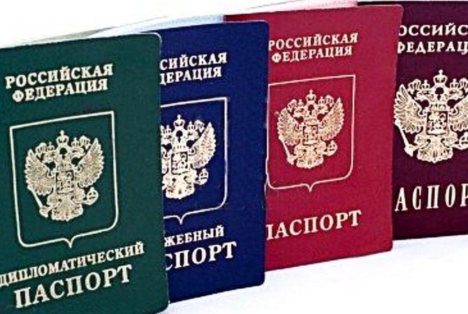 Жителям Донбасса раздали 25 тысяч российских паспортов
