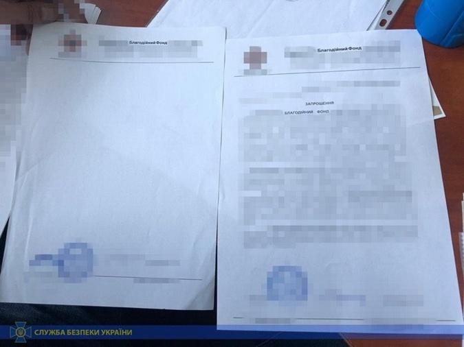 Турфирма перевозила в Украину иностранцев под видом волонтеров