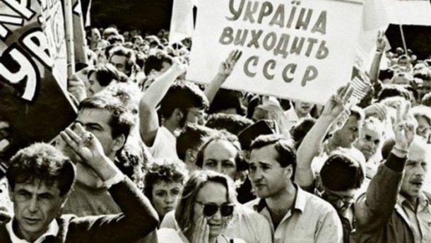 """""""Сменить вывеску, чтобы получить то же самое"""": как Россия отреагировала на независимость Украины"""