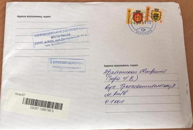 Патриарх Филарет подал в суд на архиепископа Евстратия