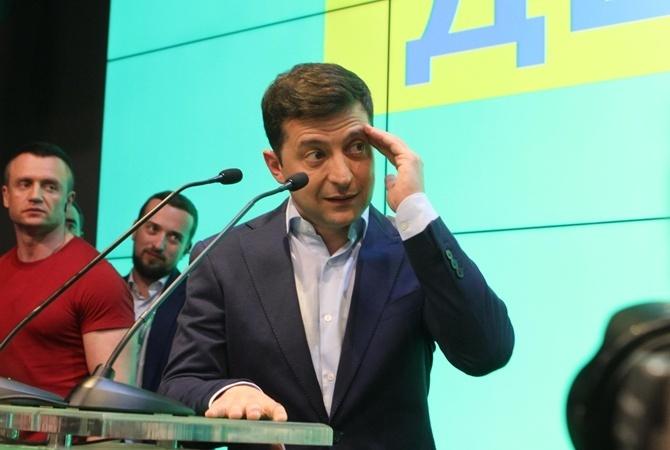 Зеленский уволил 18 глав районных госадминистраций