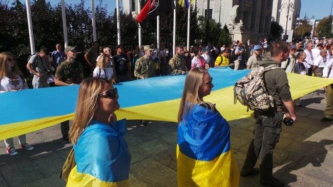 Активисты устроили акцию под Офисом президента  [видео]